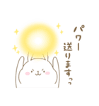 もちうさの【元気お届け!思いやりセット】(個別スタンプ:01)