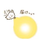 もちうさの【元気お届け!思いやりセット】(個別スタンプ:02)