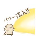 もちうさの【元気お届け!思いやりセット】(個別スタンプ:03)