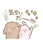 もちうさの【元気お届け!思いやりセット】(個別スタンプ:04)