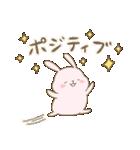 もちうさの【元気お届け!思いやりセット】(個別スタンプ:07)
