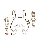 もちうさの【元気お届け!思いやりセット】(個別スタンプ:08)