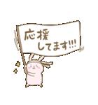 もちうさの【元気お届け!思いやりセット】(個別スタンプ:09)