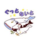 ベルカちゃんとジンくん2(個別スタンプ:05)