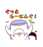 ベルカちゃんとジンくん2(個別スタンプ:06)