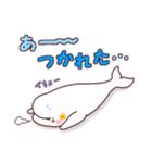 ベルカちゃんとジンくん2(個別スタンプ:07)