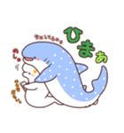 ベルカちゃんとジンくん2(個別スタンプ:08)