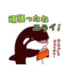 ベルカちゃんとジンくん2(個別スタンプ:11)