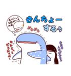 ベルカちゃんとジンくん2(個別スタンプ:12)