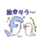 ベルカちゃんとジンくん2(個別スタンプ:13)