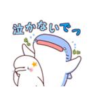 ベルカちゃんとジンくん2(個別スタンプ:14)