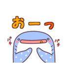 ベルカちゃんとジンくん2(個別スタンプ:15)