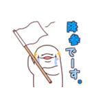 ベルカちゃんとジンくん2(個別スタンプ:19)