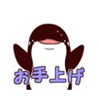 ベルカちゃんとジンくん2(個別スタンプ:20)