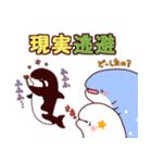 ベルカちゃんとジンくん2(個別スタンプ:21)