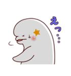 ベルカちゃんとジンくん2(個別スタンプ:22)