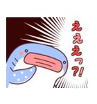 ベルカちゃんとジンくん2(個別スタンプ:23)