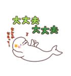 ベルカちゃんとジンくん2(個別スタンプ:27)