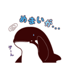 ベルカちゃんとジンくん2(個別スタンプ:29)