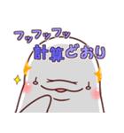 ベルカちゃんとジンくん2(個別スタンプ:30)