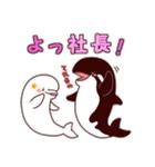 ベルカちゃんとジンくん2(個別スタンプ:31)