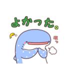 ベルカちゃんとジンくん2(個別スタンプ:32)