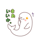 ベルカちゃんとジンくん2(個別スタンプ:34)