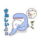 ベルカちゃんとジンくん2(個別スタンプ:35)