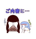 ベルカちゃんとジンくん2(個別スタンプ:36)