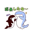 ベルカちゃんとジンくん2(個別スタンプ:37)