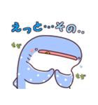 ベルカちゃんとジンくん2(個別スタンプ:38)