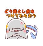 ベルカちゃんとジンくん2(個別スタンプ:39)
