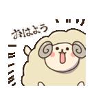 ゆるゆる羊もどき(個別スタンプ:01)