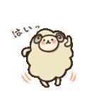 ゆるゆる羊もどき(個別スタンプ:03)