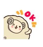 ゆるゆる羊もどき(個別スタンプ:04)