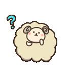 ゆるゆる羊もどき(個別スタンプ:08)