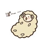 ゆるゆる羊もどき(個別スタンプ:09)