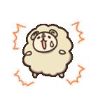 ゆるゆる羊もどき(個別スタンプ:10)