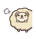 ゆるゆる羊もどき(個別スタンプ:12)