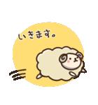ゆるゆる羊もどき(個別スタンプ:13)