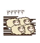 ゆるゆる羊もどき(個別スタンプ:14)