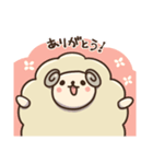 ゆるゆる羊もどき(個別スタンプ:18)