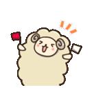 ゆるゆる羊もどき(個別スタンプ:19)