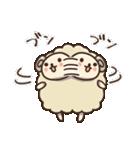 ゆるゆる羊もどき(個別スタンプ:21)