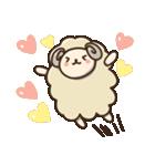 ゆるゆる羊もどき(個別スタンプ:24)
