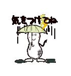 へなちょこ まめめ 6(個別スタンプ:03)