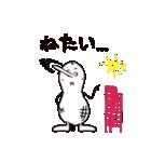 へなちょこ まめめ 6(個別スタンプ:05)