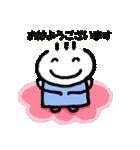 かんちゃんの日常4(個別スタンプ:01)