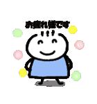 かんちゃんの日常4(個別スタンプ:02)