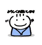 かんちゃんの日常4(個別スタンプ:03)